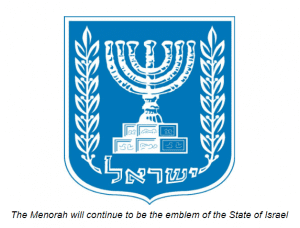 IIA blog - The Basic Law: Israel as the Nation State of the Jewish People