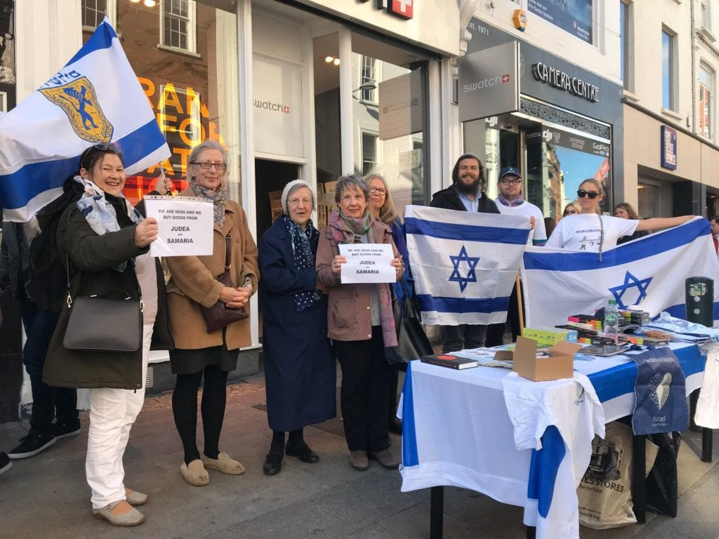 Support Israel campaigns