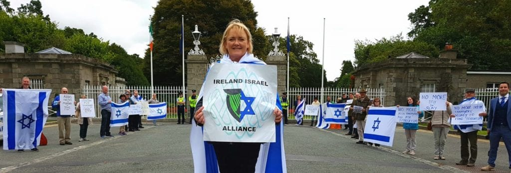Support Israel in Ireland campaigns