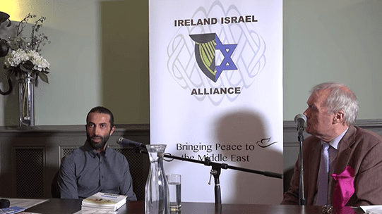 Ireland Israel Alliance events - Son of Hamas conference