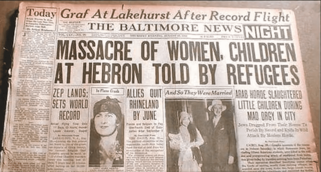 The Baltimore News reports on the Hebron massacre of 1929 (Source: Stand With Us)